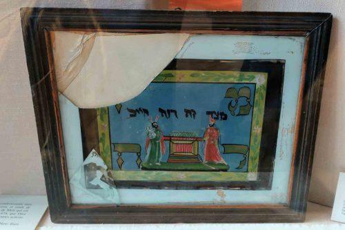 Une mizra'h du XVIIIème siècle. Ce petit tableau présent dans toutes les maisons juives indique la direction de Jétruslame
